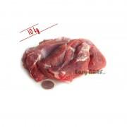 Viande rouge de dinde 10kg